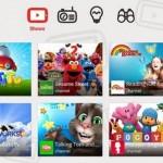 تطبيق يوتيوب للاطفال